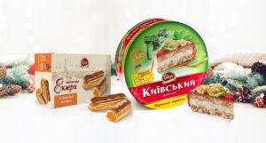 (Українська) Солодка новорічна казка