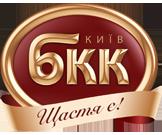 »Киевский БКК» официально получил признание знака «БКК» хорошо известным в Украине!